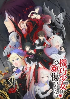 Unbreakable Machine-Doll (Dub) (2013)