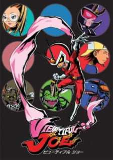 Viewtiful Joe (Dub) (2004)