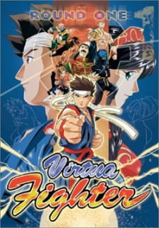 Virtua Fighter (Dub) (1995)