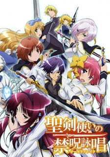 World Break: Aria of Curse for a Holy Swordsman (Dub) (2015)