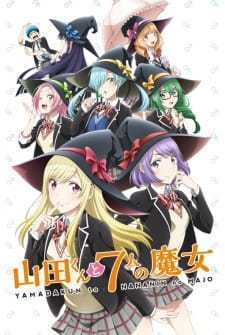 Yamada-kun and the Seven Witches (Dub) (2015)
