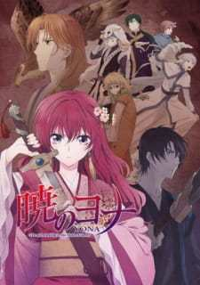 Yona of the Dawn (Dub) (2014)