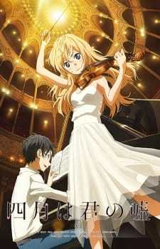 Your Lie in April (Dub) (2014)