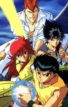Yu Yu Hakusho: Ghost Files (Dub) (1992)