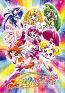 Glitter Force (Dub) (2012)