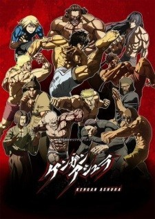 Kengan Ashura Season 2 (Dub) (2019) Episode 12
