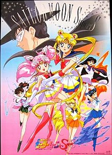 Sailor Moon SuperS (Dub) (1995)