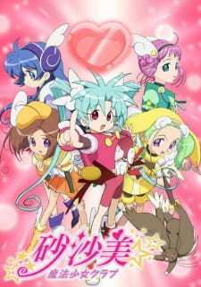 Sasami Magical Girls Club (Dub) (2006)