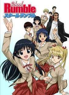 School Rumble (Dub) (2004)
