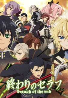 Seraph of the End: Battle in Nagoya (Dub) (2015)