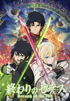Seraph of the End Vampire Reign (Dub) (2015)