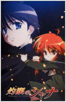 Shakugan no Shana: Season I (Dub) (2005)