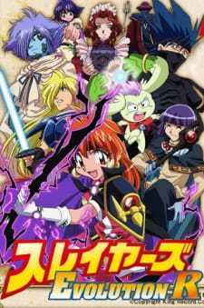 Slayers Evolution-R (Dub) (2009)