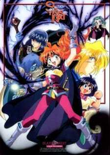 Slayers Next (Dub) (1996)