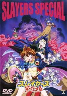 Slayers: The Book of Spells (Dub) (1996)