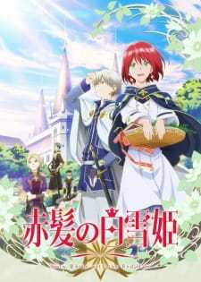 Snow White with the Red Hair (Dub) (2015)