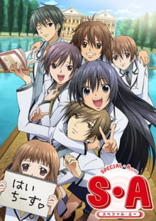 Special A (S.A) (Dub) (2008)
