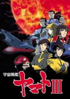 Star Blazers The Bolar Wars (Dub) (1980)