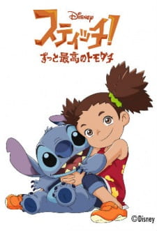 Stitch! Zutto Saikou no Tomodachi (Dub) (2010)