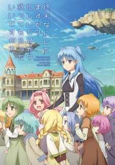 WorldEnd: What do you do at the end of the world? Are you busy? Will you save us? (Dub) (2017)