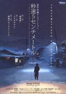 5 Centimeters Per Second (Dub) (2007)