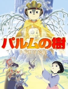 A Tree of Palme (Dub) (2002)