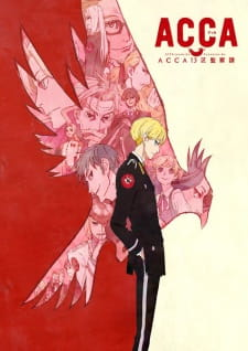 ACCA: 13-Territory Inspection Dept. (Dub) (2017)