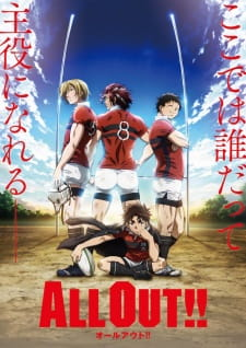 All Out!! (Dub) (2016)