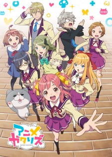 Anime-Gataris (Dub) (2017)