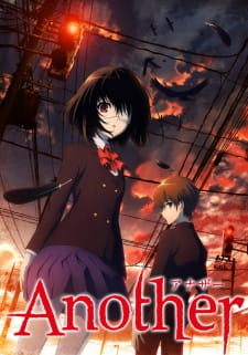 Another (Dub) (2012)