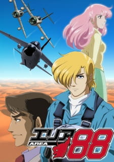 Area 88 (TV) (Dub) (1985)