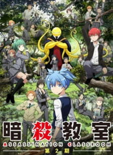Assassination Classroom Second Season (Dub) (2016)