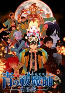 Blue Exorcist The Movie (Dub) (2012)