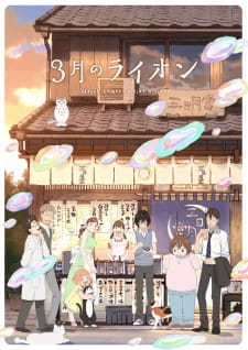 March Comes In Like A Lion 2nd Season (Dub) (2017)