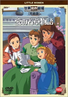 Tales of Little Women (Dub) (1987)