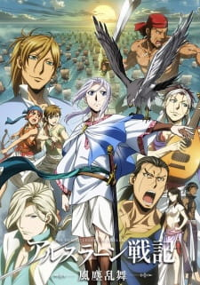 The Heroic Legend of Arslan: Dust Storm Dance (Dub) (2016)