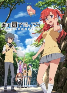 Waiting in the Summer (Dub) (2012)