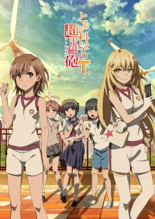 A Certain Scientific Railgun T (Dub) (2020)