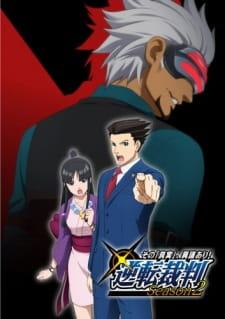 Ace Attorney Season 2 (Dub) (2018)