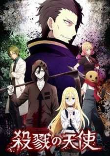 Angels of Death (Dub) (2018)