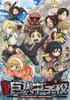 Attack on Titan: Junior High (Dub) (2015)