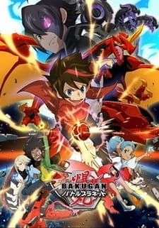 Bakugan: Battle Planet (Dub) (2019)