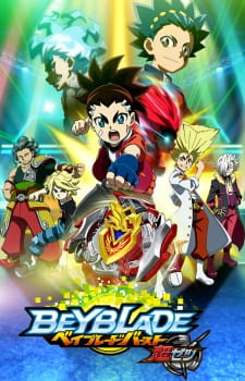 Beyblade Burst Turbo (Dub) (2018)