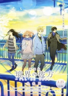 Beyond the Boundary: I'll Be Here – Future (Dub) (2015)