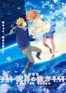 Beyond the Boundary: I'll Be Here – Past (Dub) (2015)