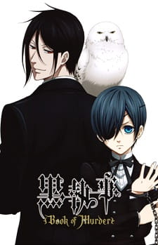 Black Butler: Book of Murder (Dub) (2015)