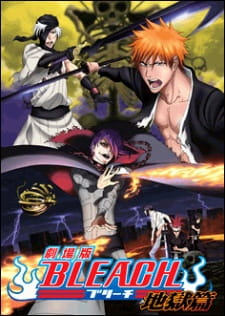 Bleach the Movie: Hell Verse (Dub) (2010)
