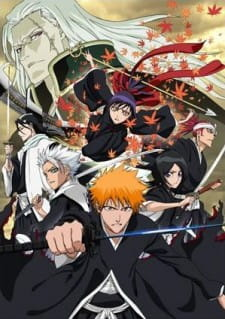 Bleach the Movie: Memories of Nobody (Dub) (2006)
