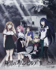 Brynhildr in the Darkness Special (Dub) (2014)
