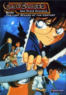 Case Closed Movie 3: The Last Wizard of the Century (Dub) (1999)